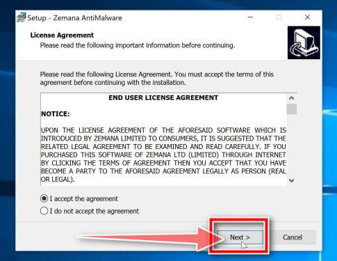 Imagen: Haga clic en Siguiente y siga las instrucciones en pantalla.